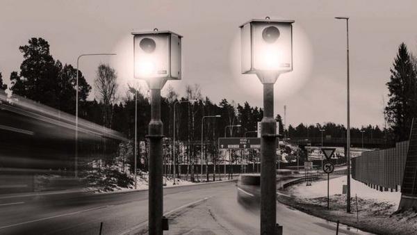 Kamera Helsinki