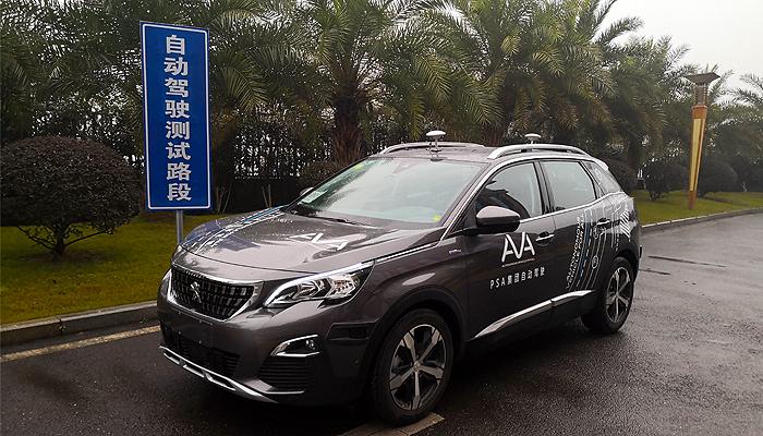 Peugeot Kina 1