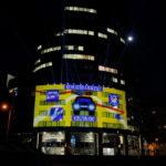 Koszonom Kampany Fenyfestes 06