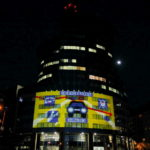 Koszonom Kampany Fenyfestes 16